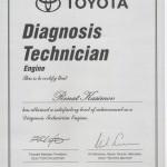 Сертификат_Касимов